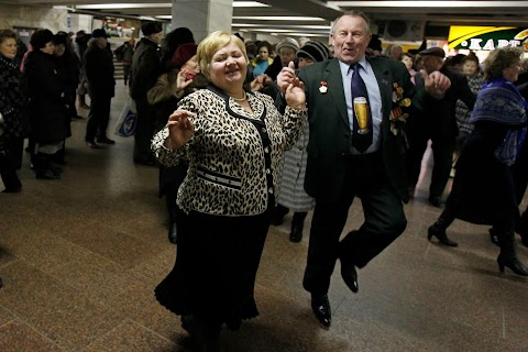 Underground pensioners' party