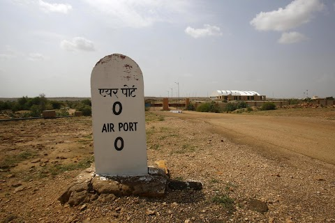 Ghost airport of Rajasthan