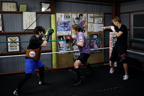 Japanese boxing nurse has Olympic dream crushed by COVID