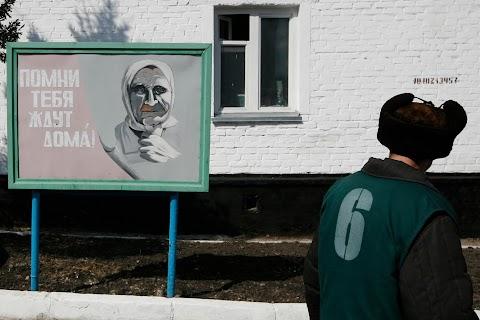 Inside a Siberian prison camp