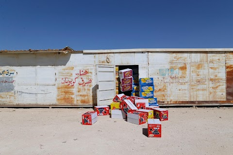 Life in Jordan's Zaatari camp